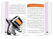 Osmanlı Türkçesi Kolay Okuma Metinleri 3-2