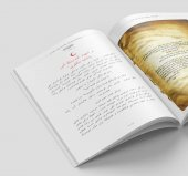 Çanakkale Mektupları ( Osmanlıca-Latince )-3