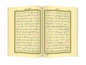 Kabe Kutulu Kadife Kuran-ı Kerim (0306 - Rahle Boy)-2