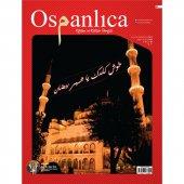 Temmuz 2013 Osmanlıca Dergisi (Sayı 3)