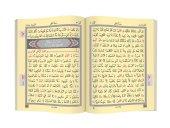 Rahle Boy Kuran-ı Kerim (2 Renkli, Yeşil, Mühürlü)-2