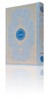 Hafız Boy Kuran I Kerim (2 Renkli, Mavi, Mühürlü)