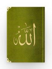 Orta Boy Kadife Gökkuşağı Kuran I Kerim (Yeşil, Nakışlı, Mühürlü)