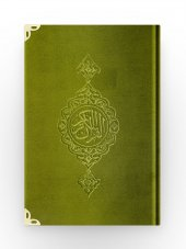 Hafız Boy Kadife Kuran I Kerim (Yeşil, Yaldızlı, Mühürlü) Kadife Kuranı Kerim
