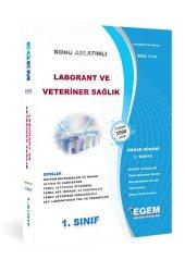 Laborant Ve Veteriner Sağlık 1.sınıf Bahar Dönemi Egem