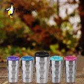 PNG-3025 0,38 LT Kahve Termosu Yeşil