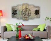 Nas Suresi Allah Lafzı Dini Dekoratif 5 Parça Mdf Tablo