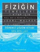 Palme Fiziğin Temelleri 1. Kitap İçin Öğrenci Çözüm Kitabı