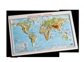 Kabartma Dünya Fiziki 35x50cm