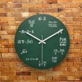 Fmc1353 Matematik Denklemleri Mdf Ahşap Duvar Saati 39cm