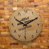 Fmc1257 Tasarımlı Mdf Ahşap Duvar Saati 39cm