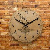 Fmc1253 Tasarımlı Mdf Ahşap Duvar Saati 39cm