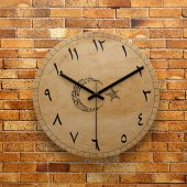 FMC1219 Tasarımlı MDF AHŞAP Duvar Saati 39cm