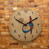 Fmc1216 Tasarımlı Mdf Ahşap Duvar Saati 39cm