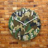 Fmc1061 Tasarımlı Mdf Ahşap Duvar Saati 39cm