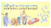 Eğlenceli Ve Öğretici Grup Zeka Oyunu Küçük Milyoner
