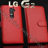LG G2 MİNİ KILIF CÜZDAN MIKNATIS DİLLİ DERİ-2