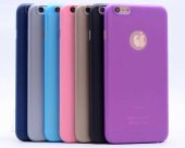 Apple iPhone 6 Kılıf 1.Kalite PP Silikon Kapak Arka Koruma Kabı-6