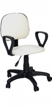Sekreter Koltuğu Ofis Sandalyesi Bilgisayar...