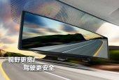 Geniş Açılı Kolay Montajlı Araç Kör Nokta Dikiz Aynası-2