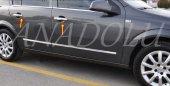 Opel Astra H Krom Kapı Kolu 4 Kapı 2004 Üzeri Paslanmaz Çelik