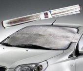 Araba Ön Cam Buz Önleyici Branda 150*70cm-2