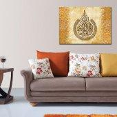 Ayet-el Kürsi - 4 Kanvas Tablo 50 x 70 cm-2