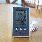 Araç İçi Isı Ölçer Termometre