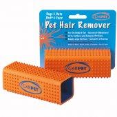 Carpet Pet Hair Remover Evcil Hayvan Tüy Toplama Aparatı