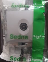 Schneider Sedna Alüminyum Tv Priz Sonlu