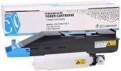 Utax CDC1725 Mavi Muadil Fotokopi Toner