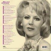 BELKIS ÖZENER - SAHİBİNİN SESİNDEN (2 LP)-2