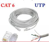 Internet Kablosu Cat6 Ethernet 15 Metre