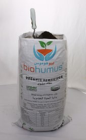 Biohumus Organik Gübre Bitki Besin Gübresi 25000 Kg (25 TON)-2