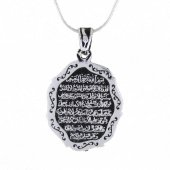 Gümüş Ayetel Kürsi Motifli Kolye Zincirli Msn09...