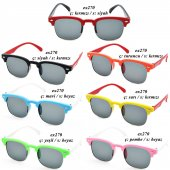 Extoll Kids Çocuk Güneş Gözlükleri 11 Model 62 Renk-2
