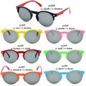 Extoll Kids Çocuk Güneş Gözlükleri 11 Model 62 Renk-3
