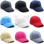 Baskısız Unisex Cap Erkek Şapka Cp219