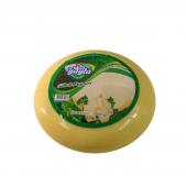 ığdır Göbek Peyniri (1000 Gram)