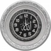 TAM TAŞLI Lüks Duvar Saati Ayetel Kürsi ve Allah(c.c.) yazılı 56