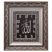 TAŞLI Lüks Duvar Saati Ayetel Kürsi ve Allah(c.c.) yazılı 54x60 c-3