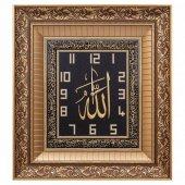 TAŞLI Lüks Duvar Saati Ayetel Kürsi ve Allah(c.c.) yazılı 54x60 c-4