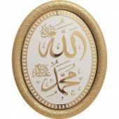 Allah (c.c.) - Muhammed (a.s.) Yazılı Pano 19 x 24 cm