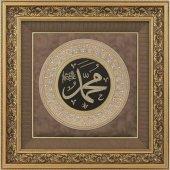 İsmi Nebi Tam Taşlı Lüks Tablo ,Çerçeve 80 x 80 cm