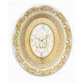 Ayetli Allah(c.c.) yazılı Taşlı Lüks Duvar Saati 44x51 cm (Altın)