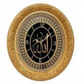 Ayetli Allah(c.c.) yazılı Taşlı Lüks Duvar Saati 44x51 cm (Altın)-2