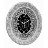 Ayetli Allah(c.c.) yazılı Taşlı Lüks Duvar Saati 44x51 cm (Altın)-3