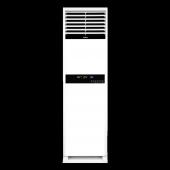 Vestel SST 50 Salon Tipi Klima