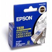 Epson T038 C13t03814 Orjınal Siyah Kartuş