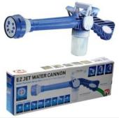 8 Fonksiyonlu Ezjet Water Deterjanlı Basınçlı Yıka...